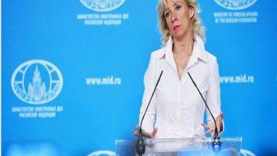 أكدت المتحدثة باسم وزارة الخارجية الروسية ماريا زاخاروفا أن وجود التنظيمات الإرهابية واعتداءاتها المتواصلة في منطقة خفض التصعيد في إدلب
