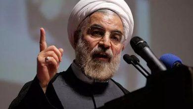 روحاني يؤكد أن في حال لم تتخلى الولايات المتحدة عن عقوباتها لن يكون اي تغيير في العلاقات
